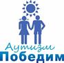 Сазанбаева Роза
