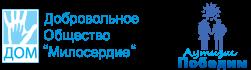 Аутизм Победим Logo